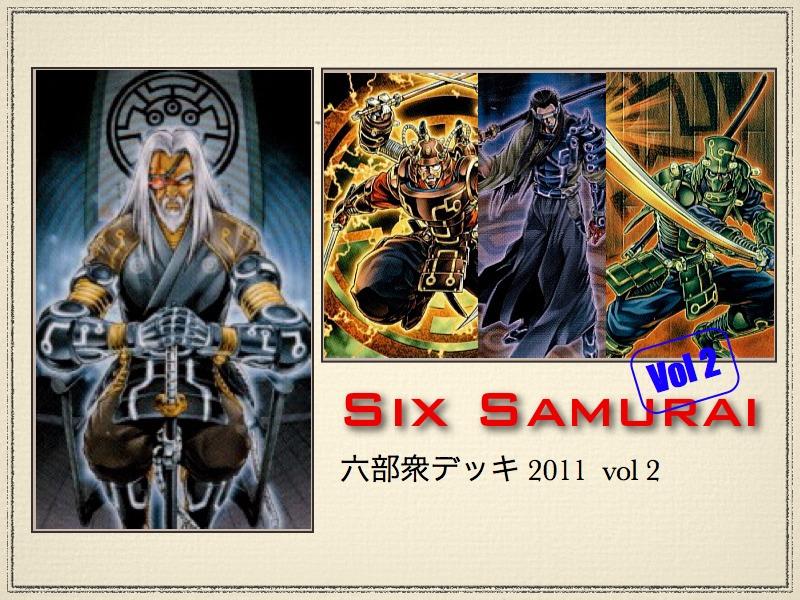 Sixsamurai060