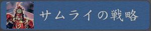 Sixsamurai0631_2