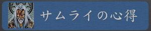 Sixsamurai063_3